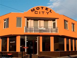 "Сити Мотел Хотел, ул. ""Kукленско шосе"" 20, Пловдив"