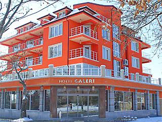 """Хотел Галери, ул. """"Гурко"""" 15, Хисаря"""