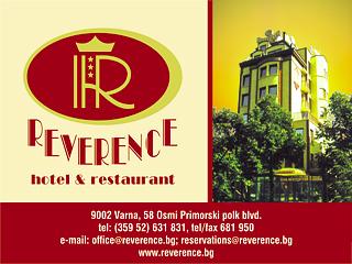 """Хотел Реверанс, бул. """"8-ми Приморски Полк"""" 58, Варна"""